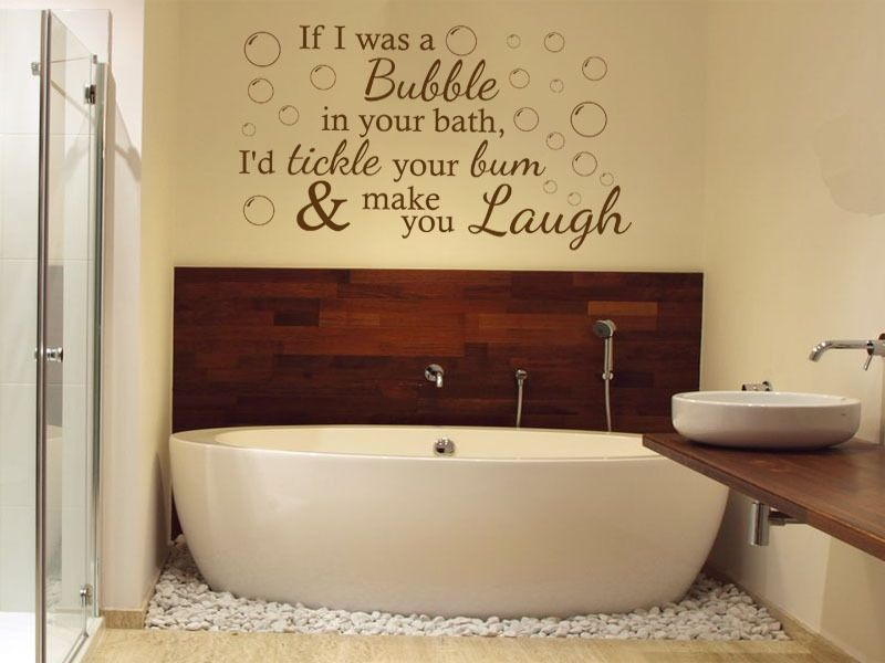 If I was a bubble... - Wall Art Quote Bathroom Sticker Decal Vinyl ...